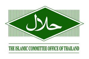 ผลการค้นหารูปภาพสำหรับ halal logo